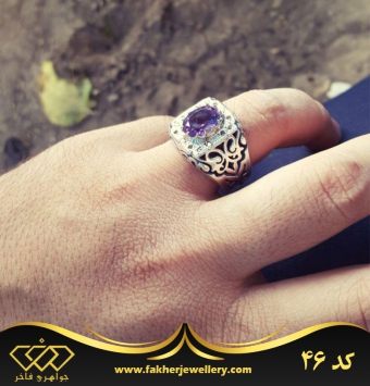انگشتر آمتیست جواهری برلیان کد46