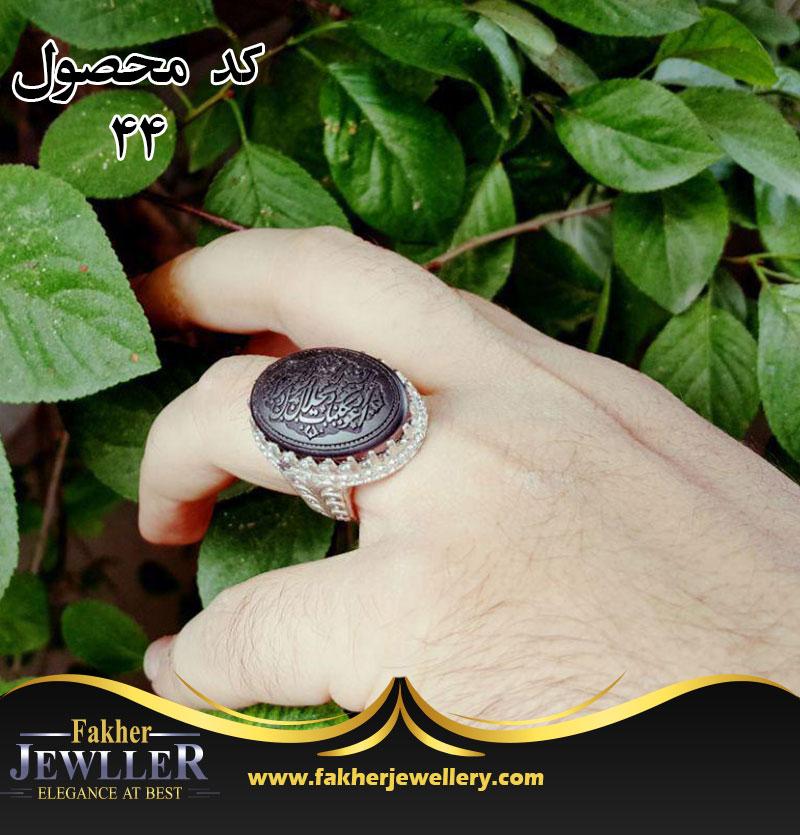 انگشتر مردانه حدید اصل زیبا کد44
