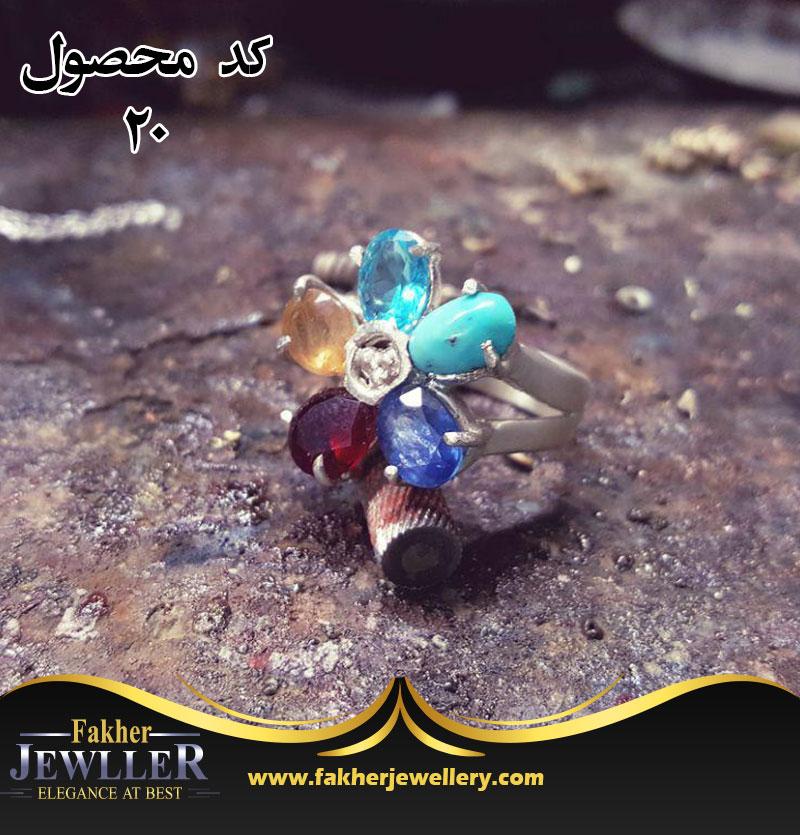 انگشتر زنانه 5 جواهری زیبا تک کد 20