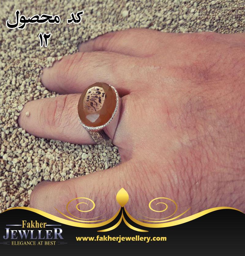 انگشتر عقیق مردانه کد12