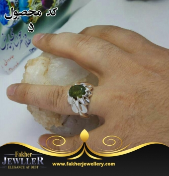 انگشتر زبرجد لجنی معدنی اصل کد 5