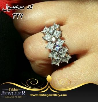 انگشتر زنانه جواهری پرنس کد327