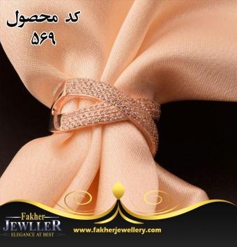 انگشتر زنانه جواهری زیبا جدید کد569
