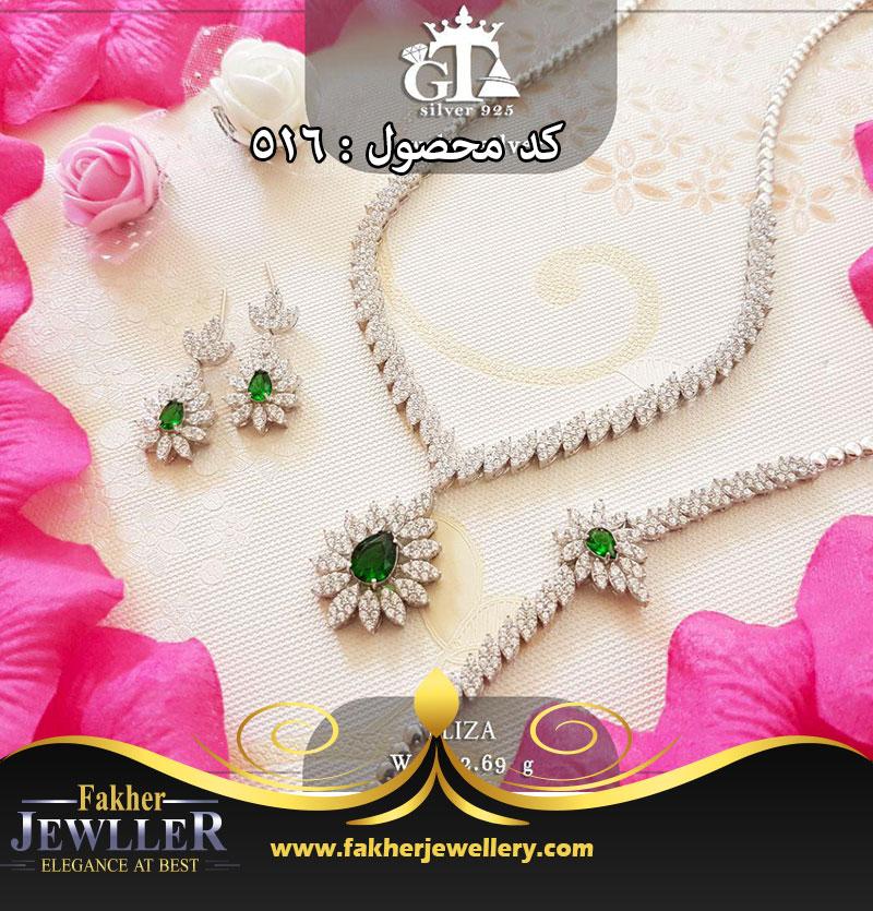 سرویس جواهری زیتون اشکی کد516