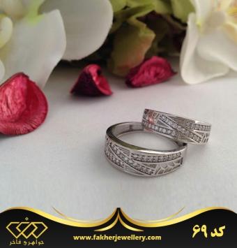حلقه ازدواج کد 69