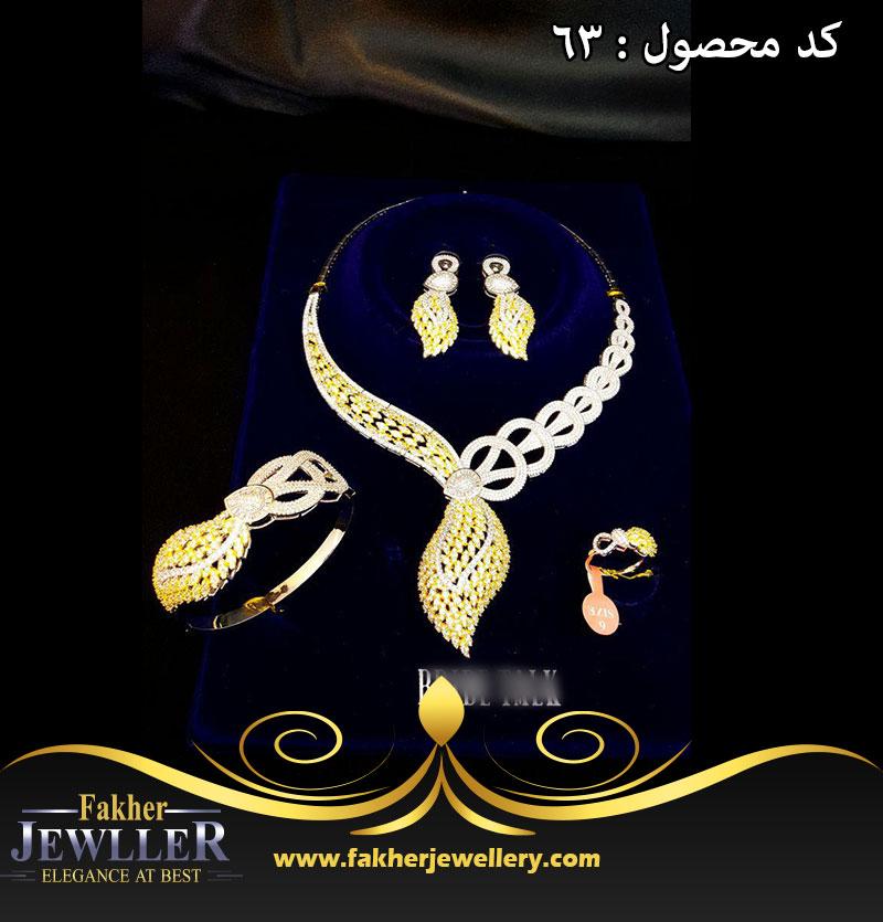 سرویس جواهری انتیک مارک bridetalk کد63