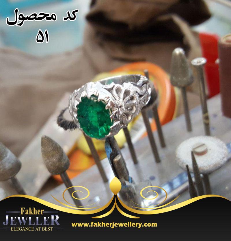 انگشتر تریبلیت مردانه سبز زمردی کد 51