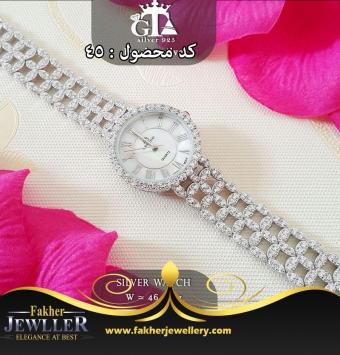 ساعت نقره زنانه جواهری کد 45