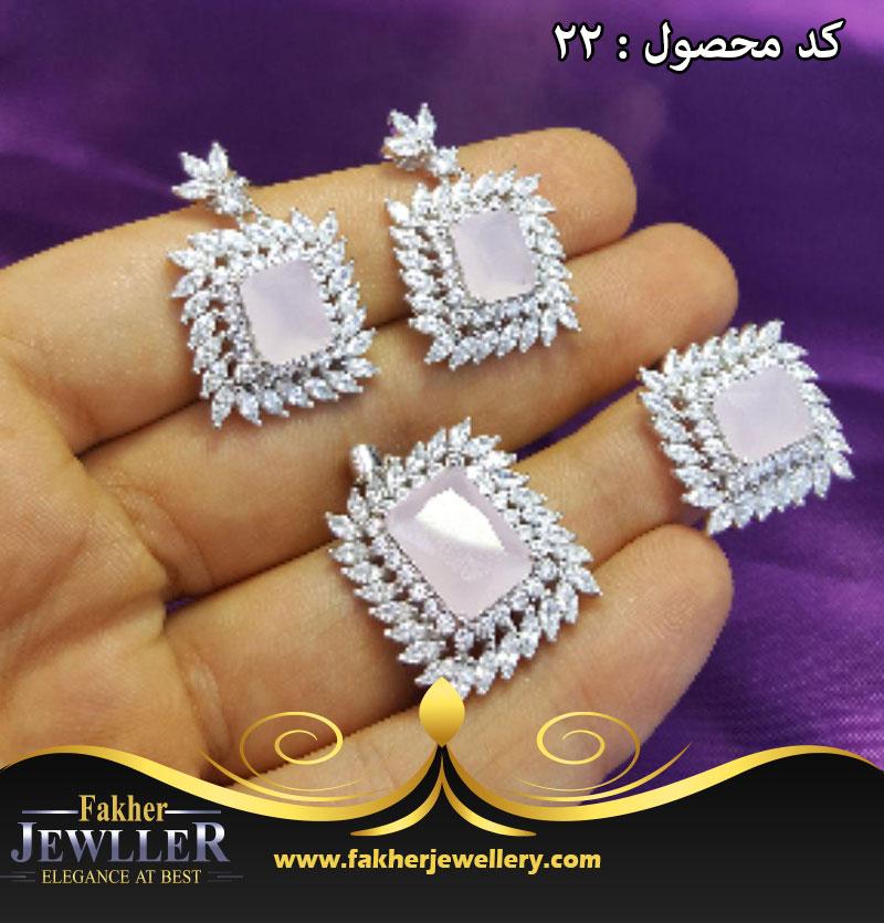 نیم ست  جواهری مارکیز کد22