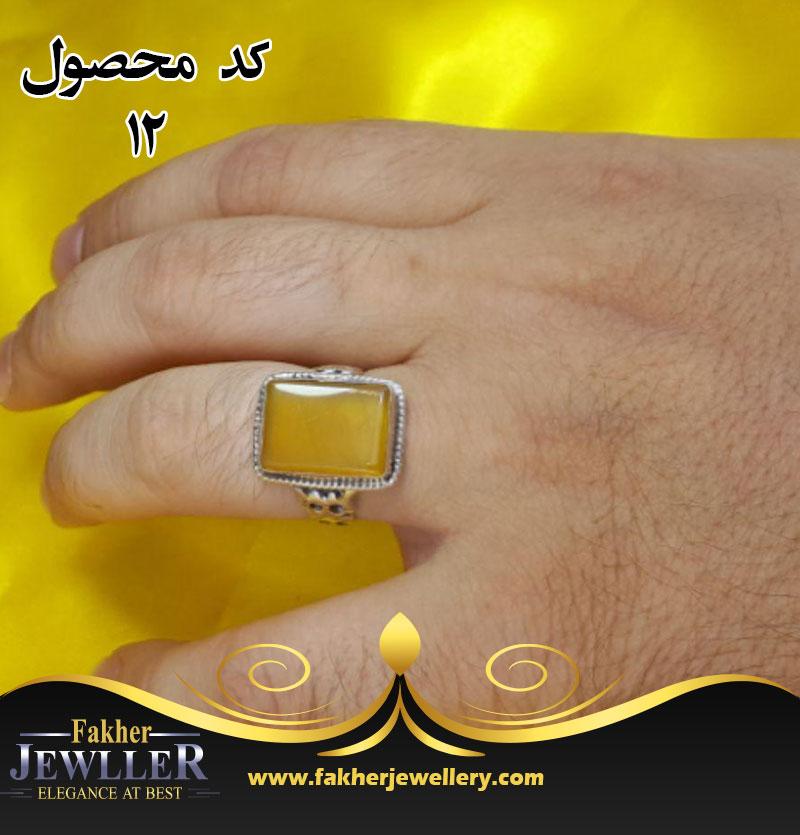 انگشتر شرف الشمس مردانه  کد12