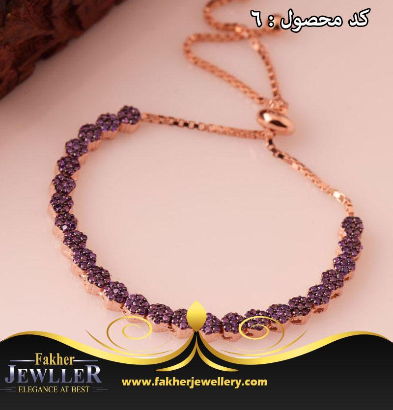 دستبند جواهری لاکچری کد6