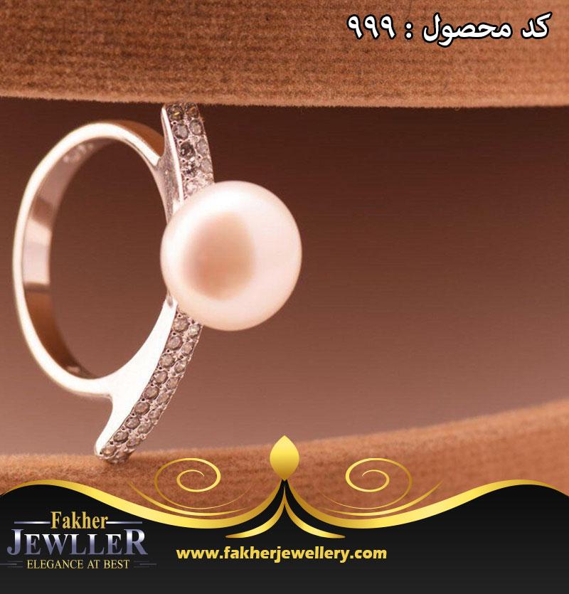انگشتر جواهری مروارید اصل کد 999