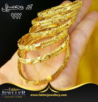 النگو کشمیری طرح طلا کد997