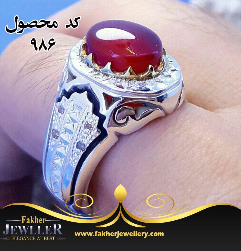انگشتر عقیق یمنی قرمز اصل طرح صفوی کد986