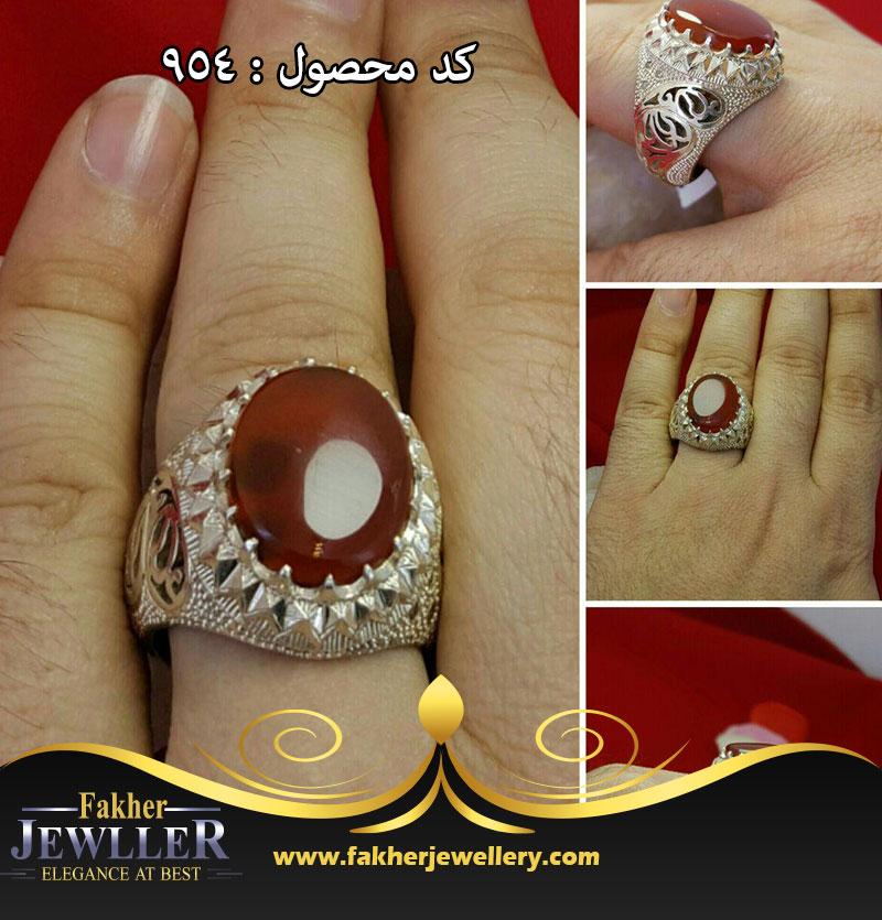انگشتر زیبا عقیق یمنی اصل کد 954