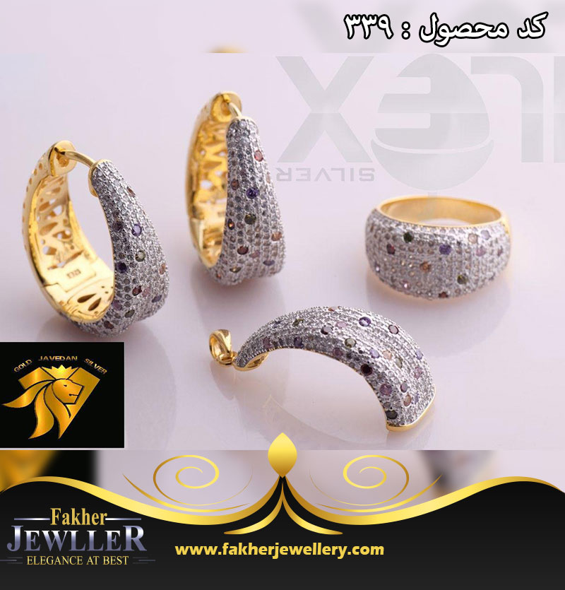 ست جواهری زیبا کد339