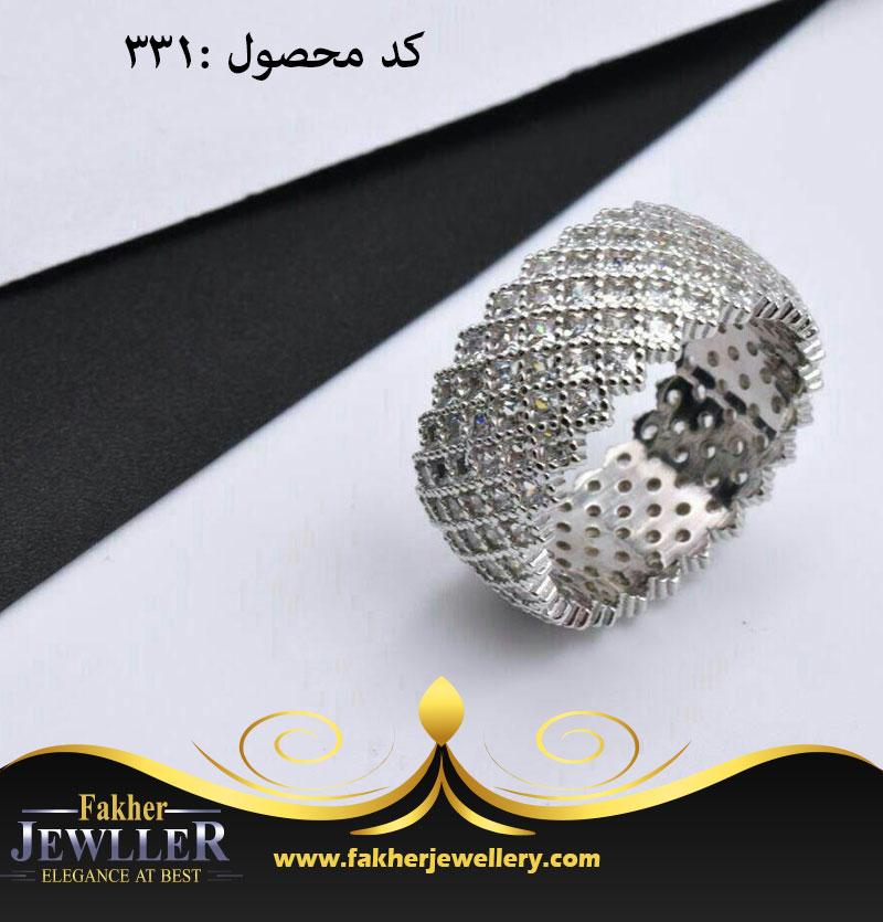 انگشتر جواهری پرنس کد 331