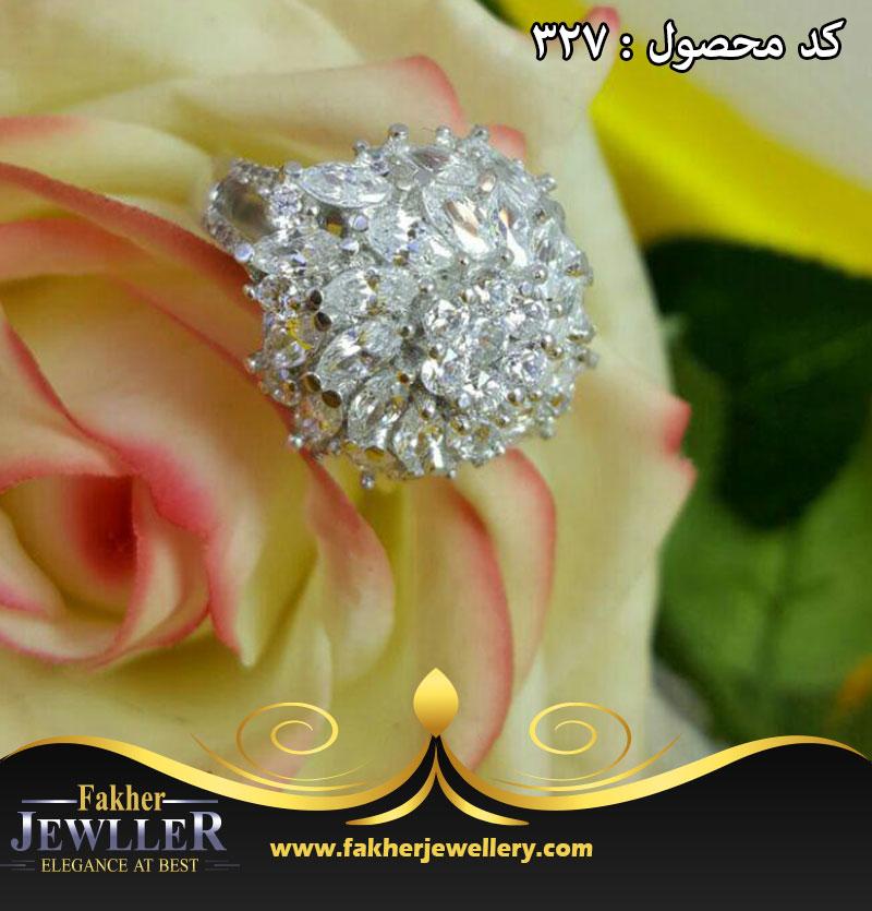 انگشتر جواهری فلاوری مارکیز کد327