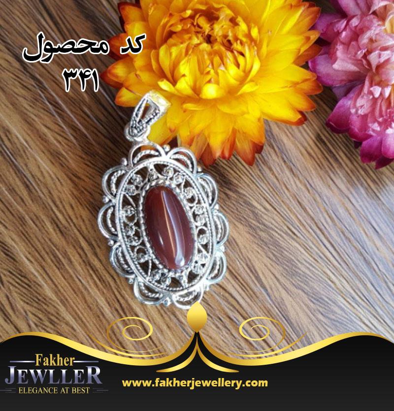 مدال نقره زنانه نگین عقیق کد341