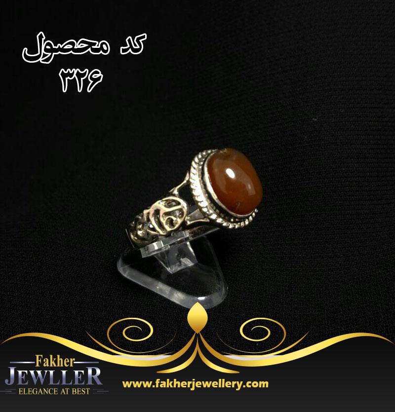 انگشتر عقیق یمنی اصل کد 326