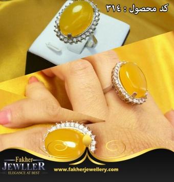 انگشتر شرف الشمس زنانه دور جواهری  کد314
