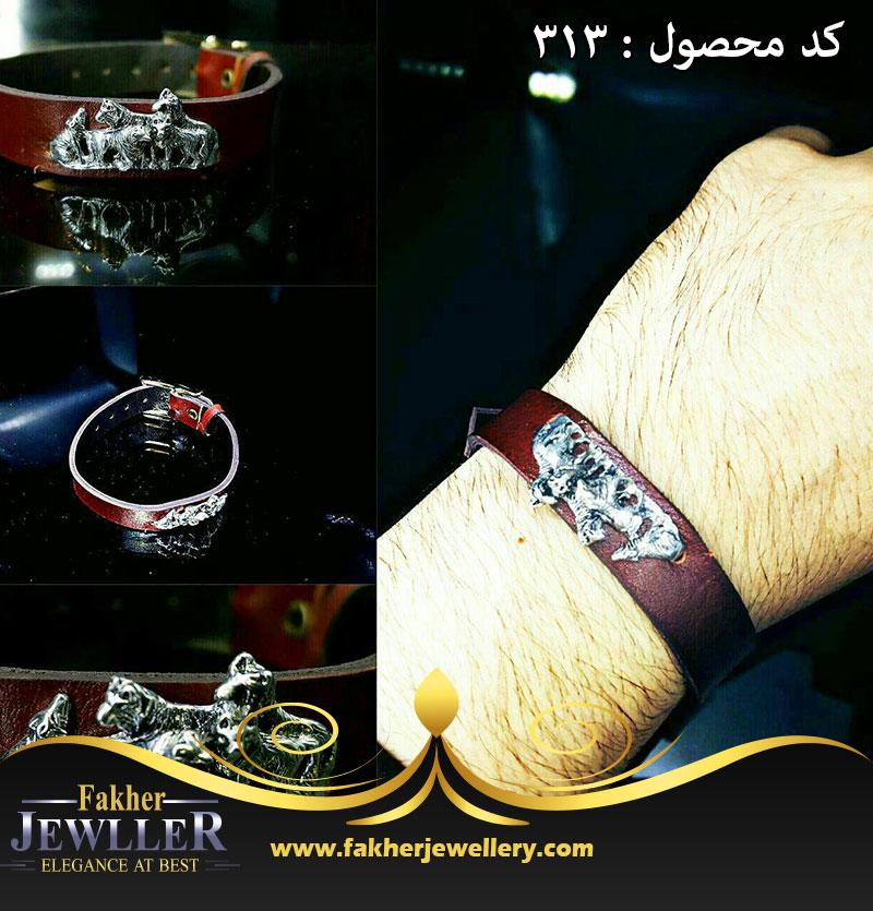 دستبند چرم نقره کاری شده  کد313