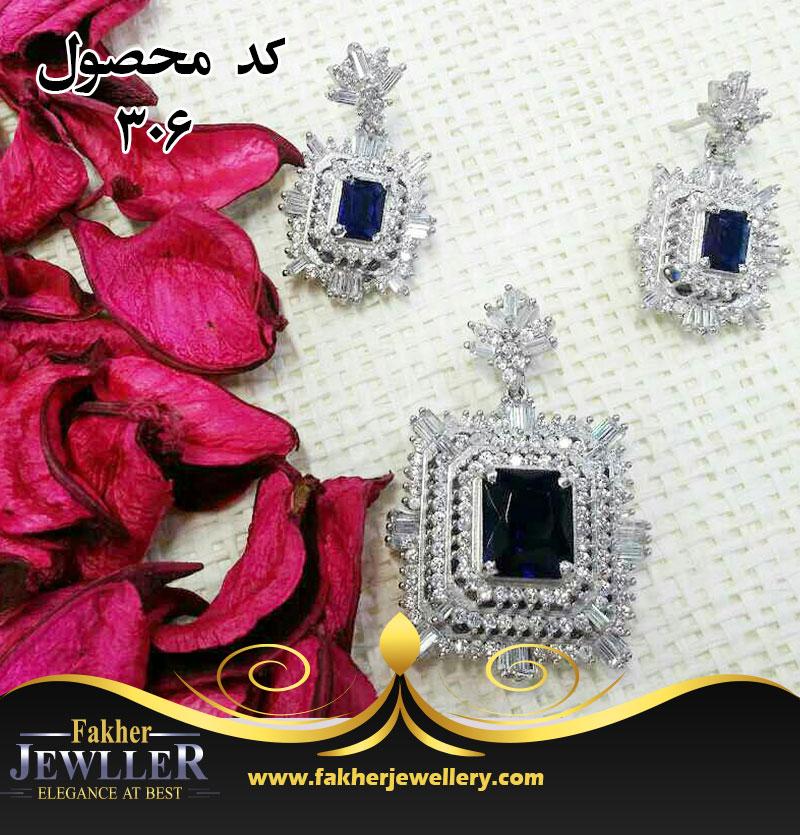 نیم ست جواهری سلطنتی یاقوت کبود کد306