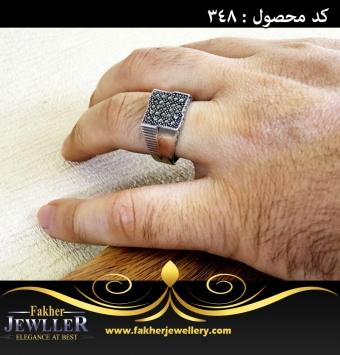 انگشتر اسپرت مردانه نفیس مارکازیت کد348