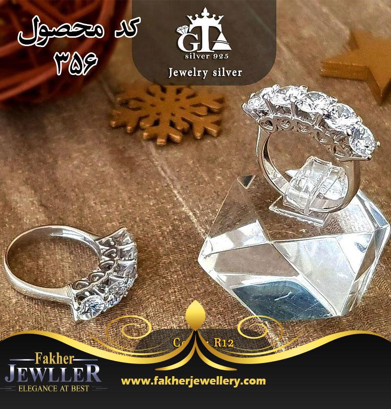 انگشتر جواهری زنانه کد356