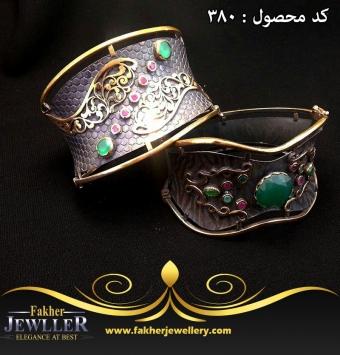 دستبند بسیار زیبا خرم سلطان کد380