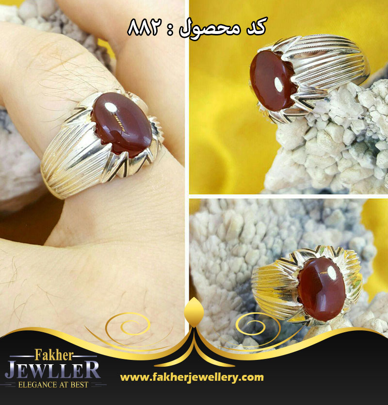 انگشتر عقیق یمنی خوش رنگ کد882