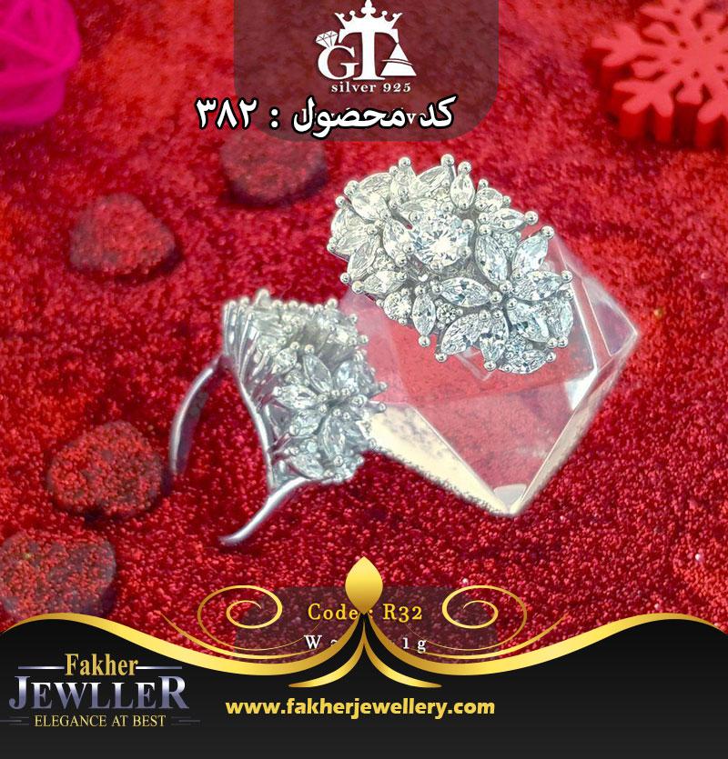انگشتر جواهری زنانه کد382