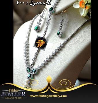 سرویس جواهری برگی زمرد کد400