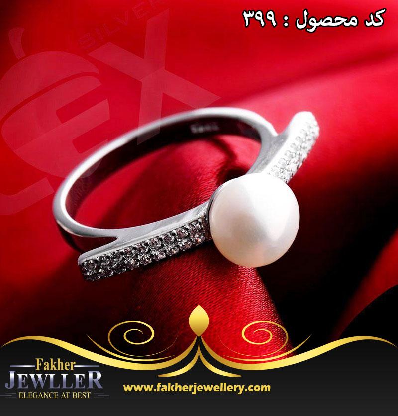 انگشتر مروارید اصل  جواهری کد399