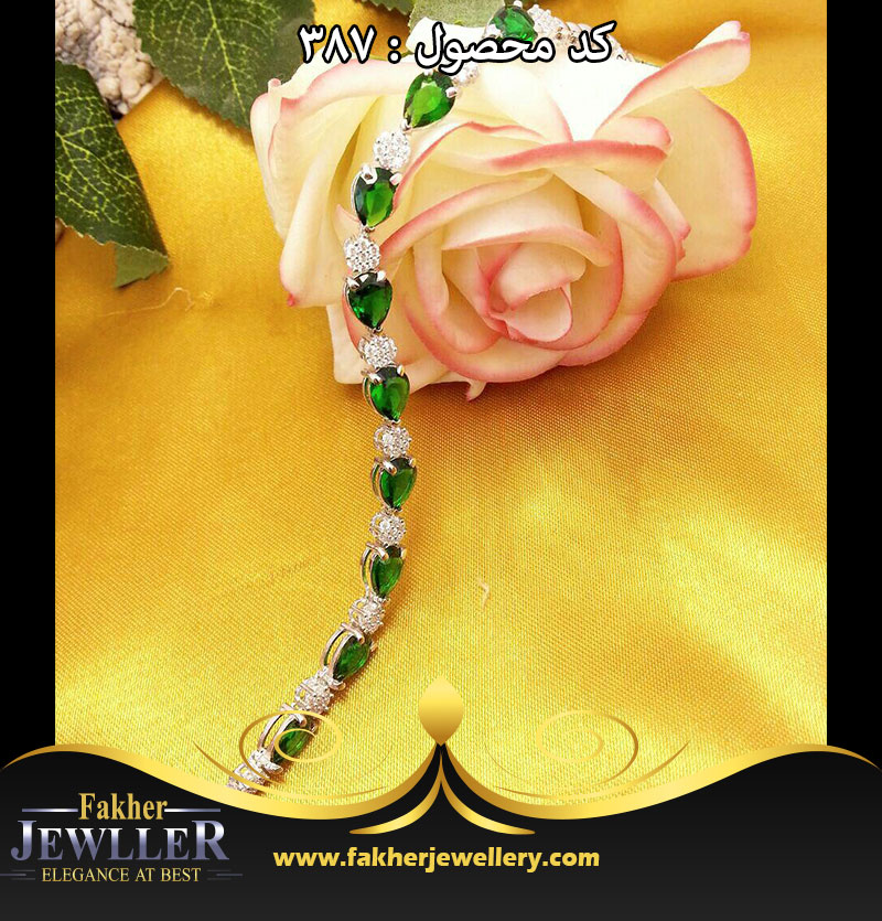 دستبند جواهری فلاور جواهری زمرد کد387