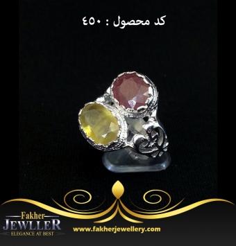 انگشتر یاقوت اصل زرد قرمز خوش رنگ کد 450