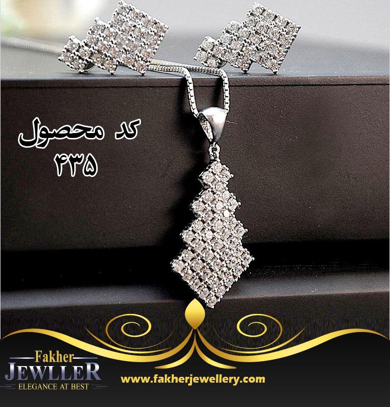 نیم ست جواهری کد435