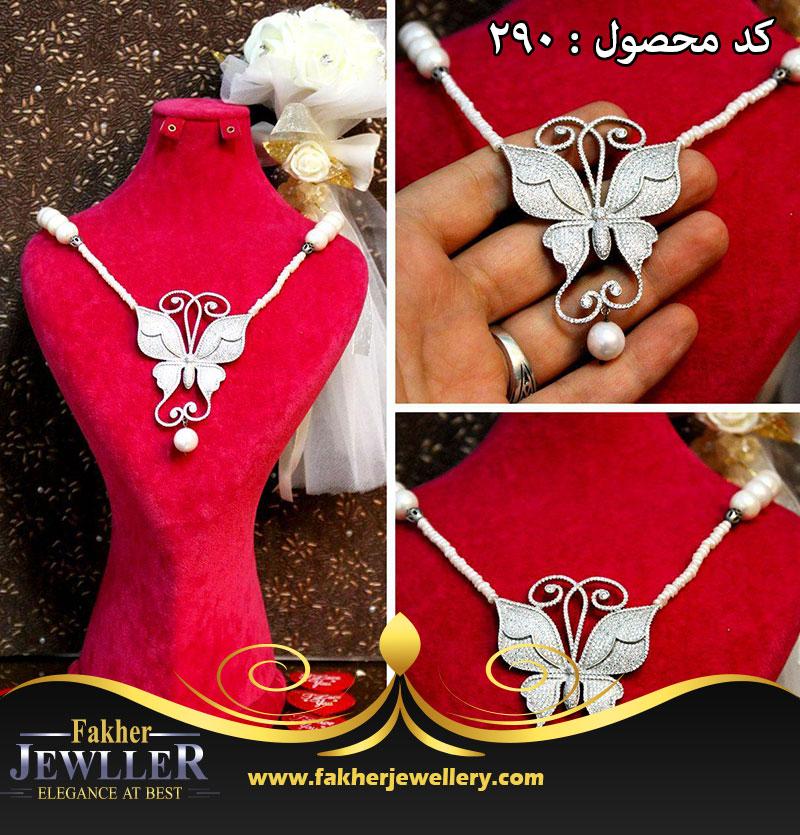 مدال پروانه جواهری بسیار زیبا کد427