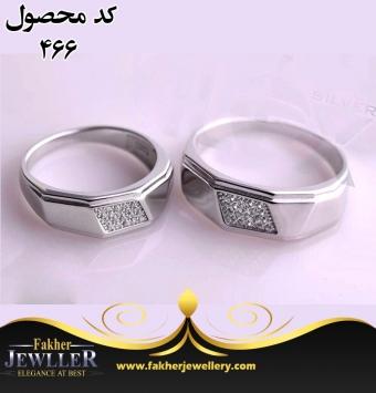 حلقه ازدواج ست با نگین اتریشی کد 466
