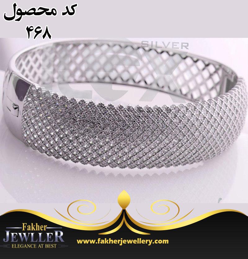 دستبند جواهری پرنس کد 468