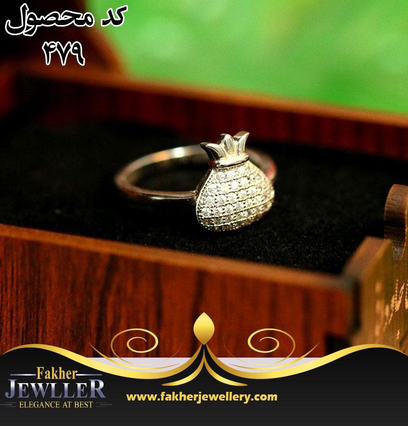 انگشتر جواهری طرح انار کد 479