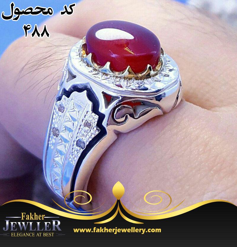 انگشتر صفوی عقیق یمنی قرمز اصل کد 488