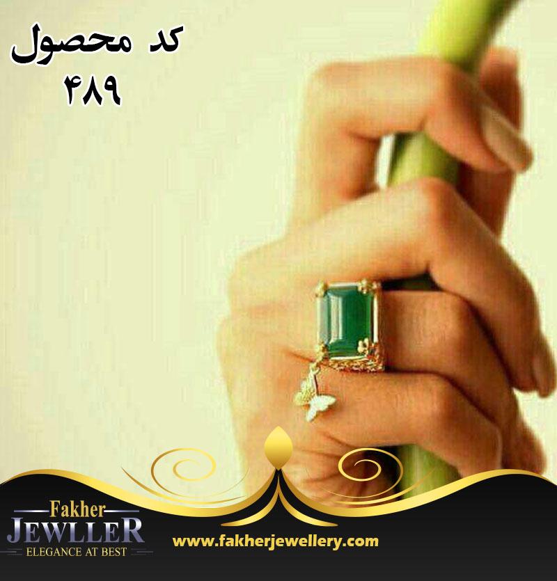 انگشتر زیر خاکی زرد آویز پروانه کد 489