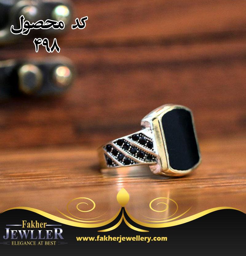 انگشتر اسپرت مردانه کد 498