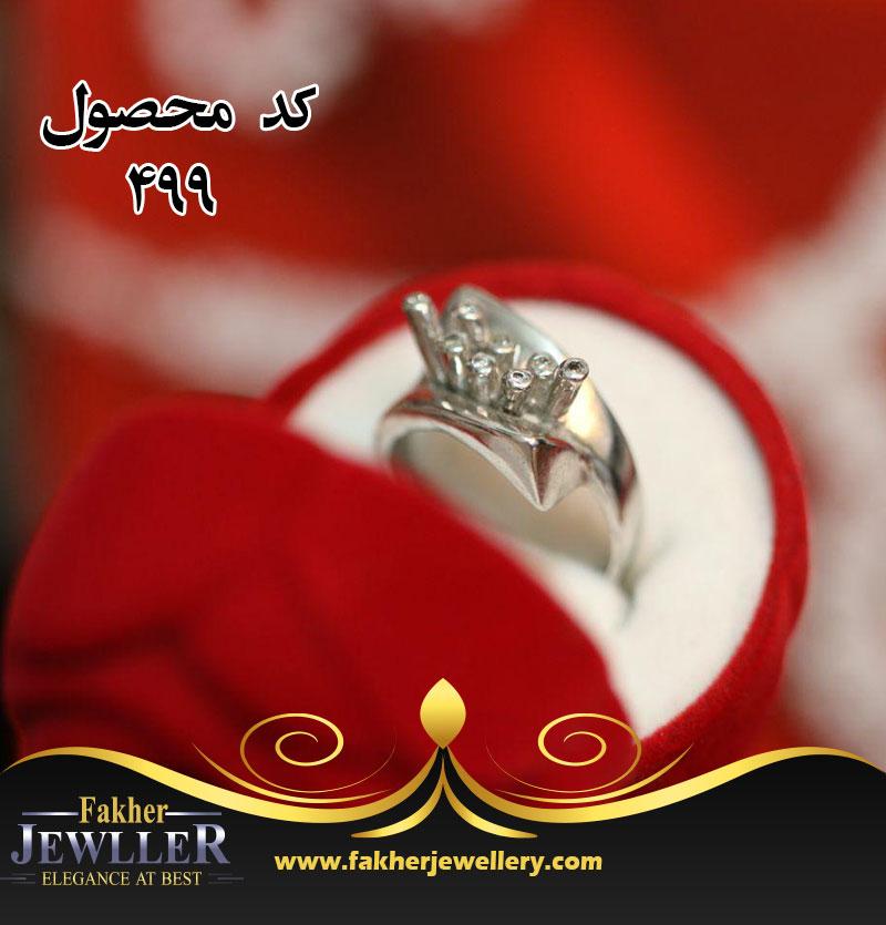 انگشتر جواهری زنانه کد 499