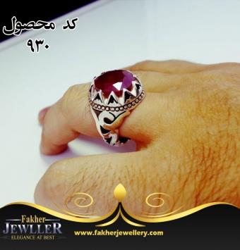 انگشتر یاقوت اصل معدنی کد 930