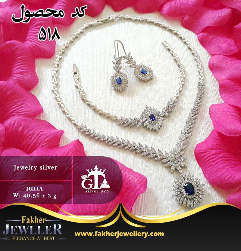 سرویس جواهرات نقره کد 518