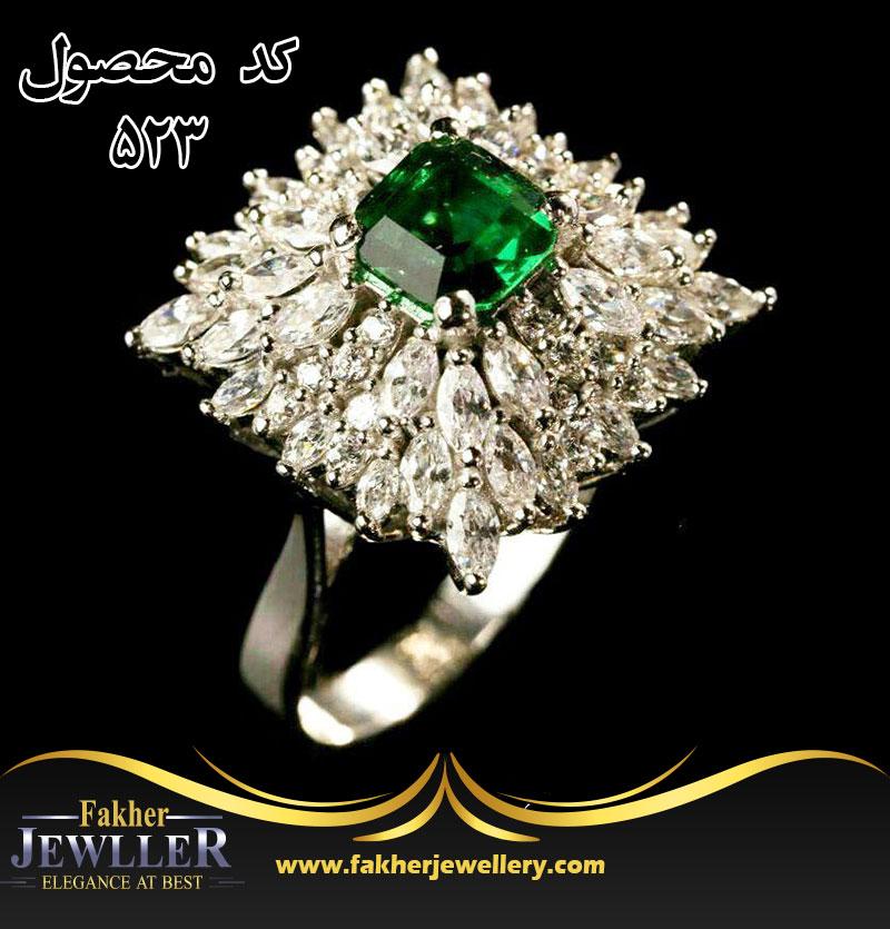 انگشتر نقره جواهری مارکیز کد 523
