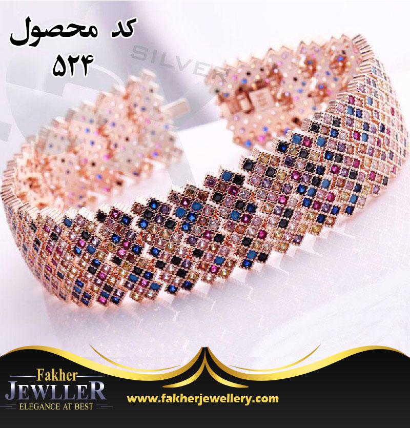 دستبند جواهری زنانه هزار نگین آنتیک کد 524