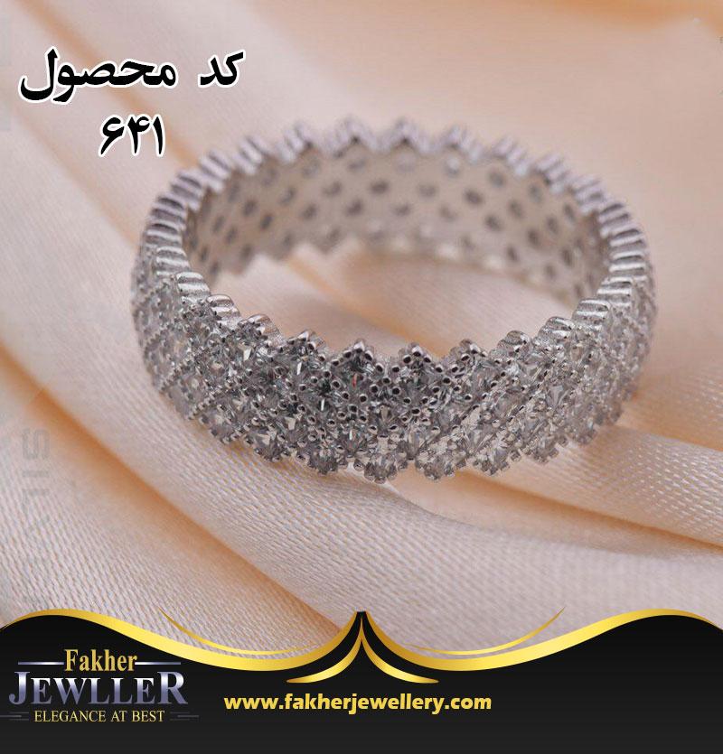حلقه جواهری پرنس کد 641